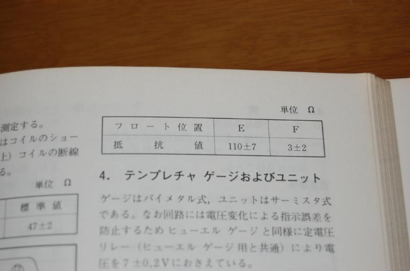 DSC_4758