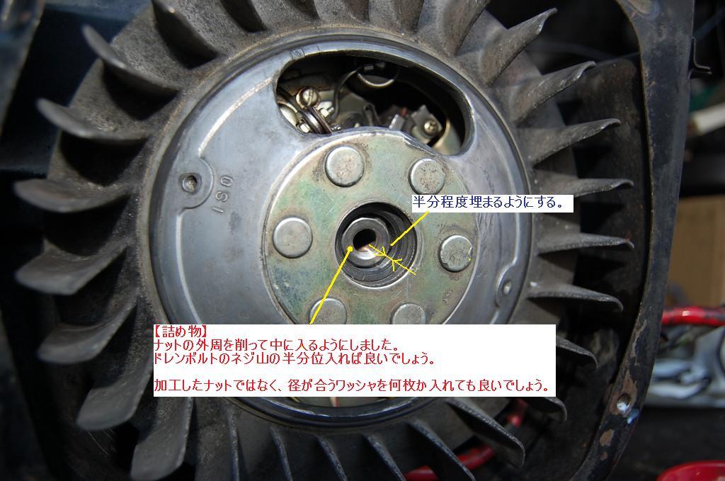 DSC_9236