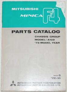 MINICAB MINICA F4 PARTS CATALOG (シャシ編)表紙