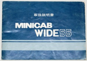 MINICAB WIDE55