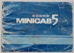 MINICAB5