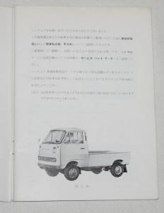 ミニキャブ LT30(中期)