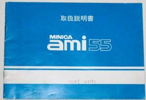 MINICA ami55