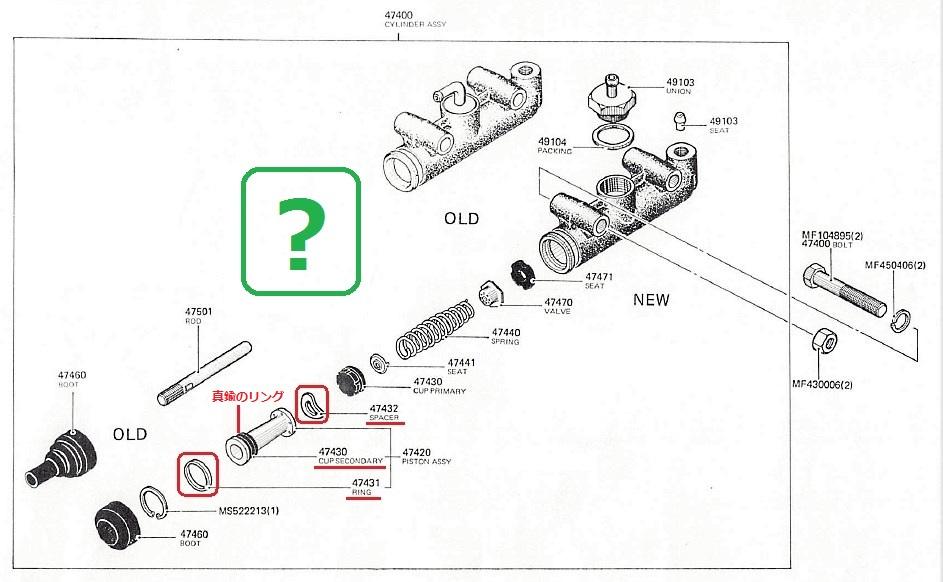 LT30、T130系ブレーキマスターシリンダ