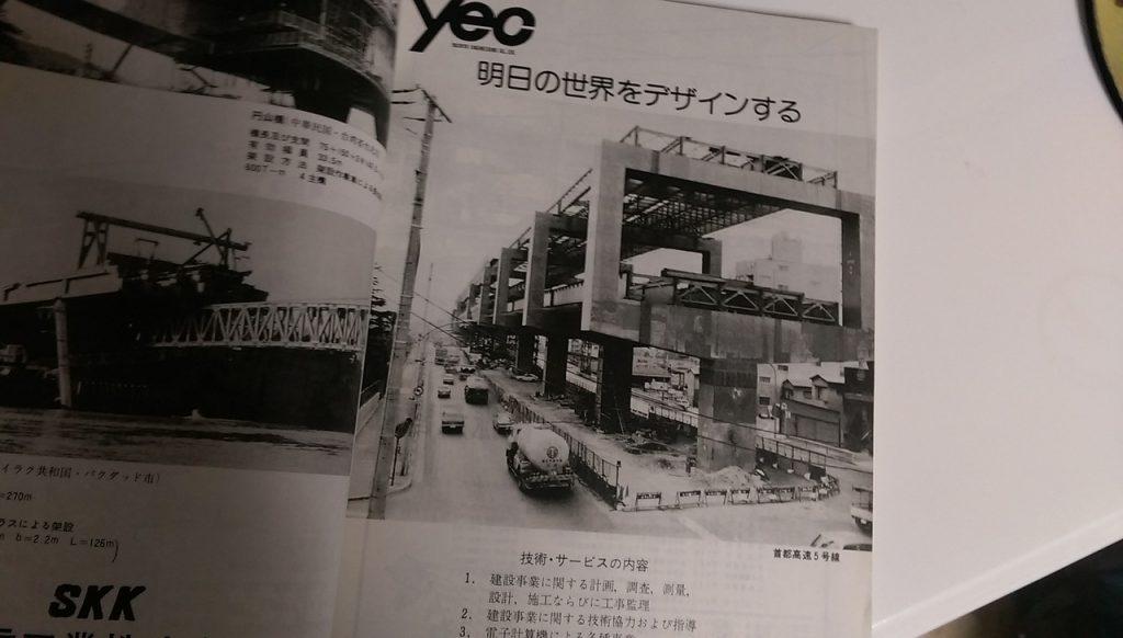 広告の写真