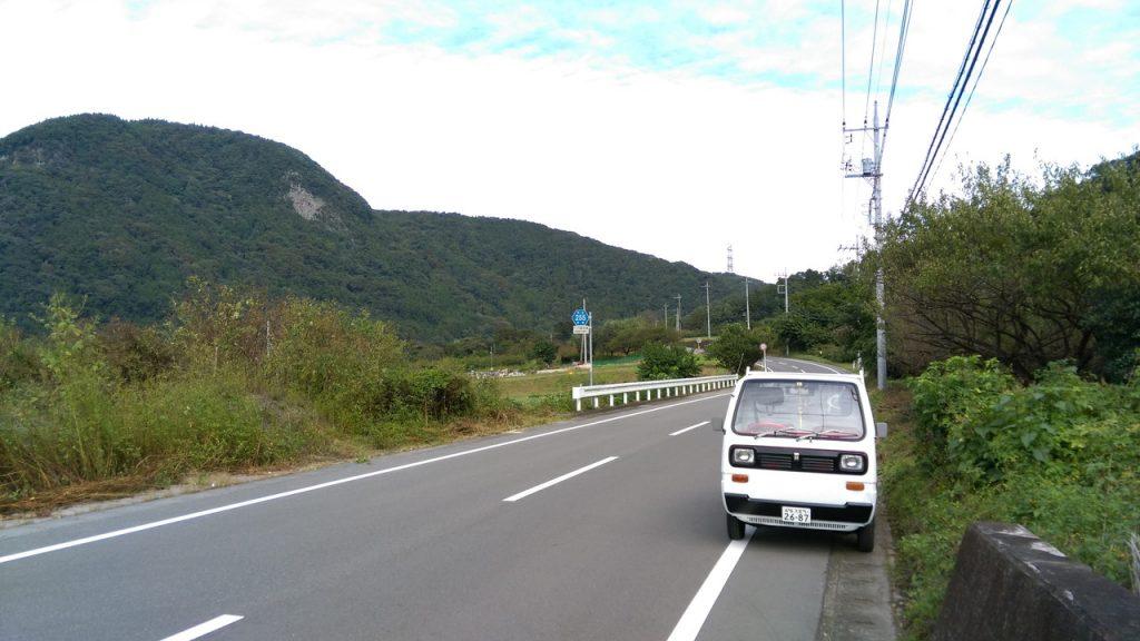県道255