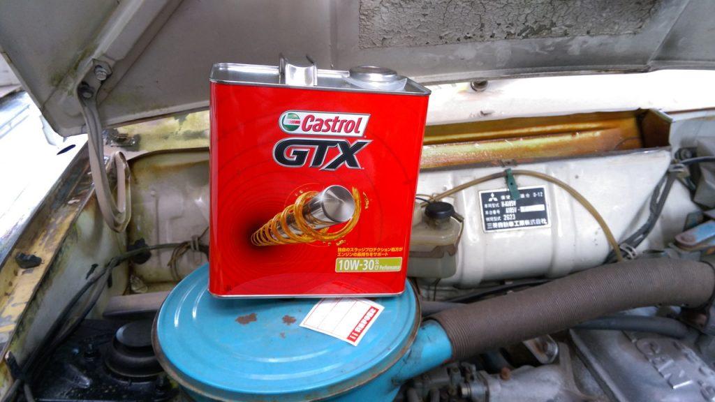 カストロール GTX 10W-30