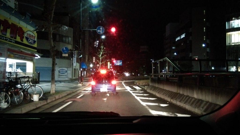 遅くに広島入り