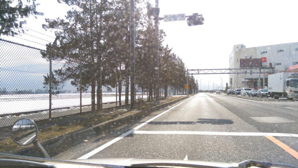 R16横田基地脇