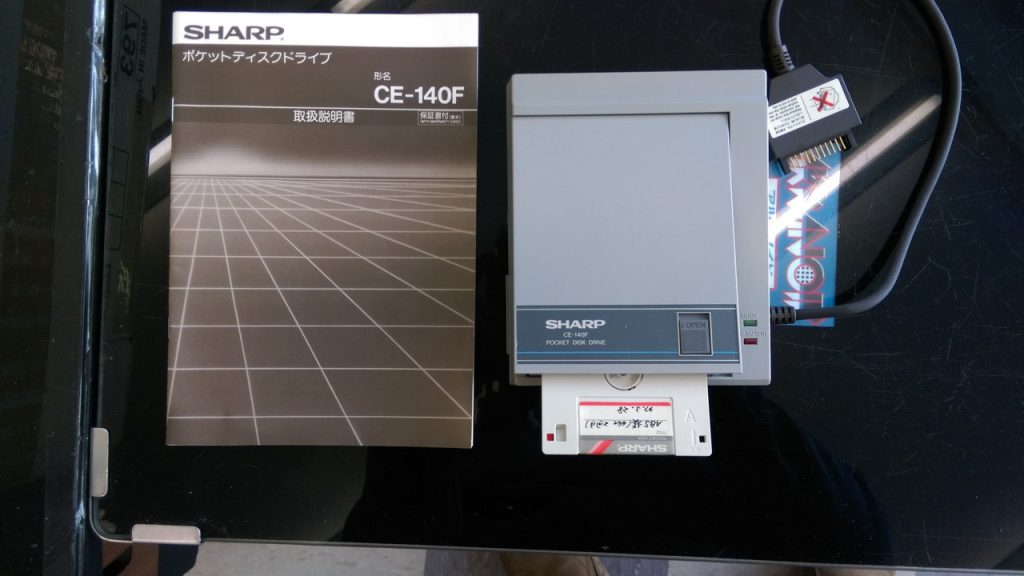SHARP CE-140F