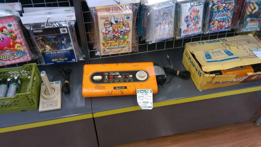 任天堂の固定ゲーム機