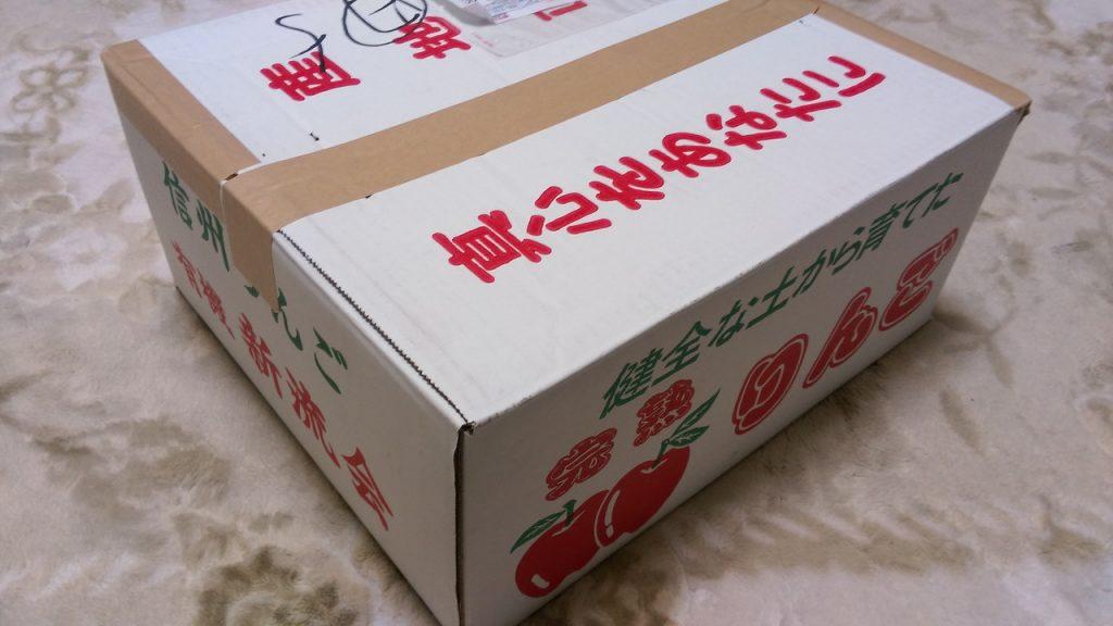 リンゴの箱