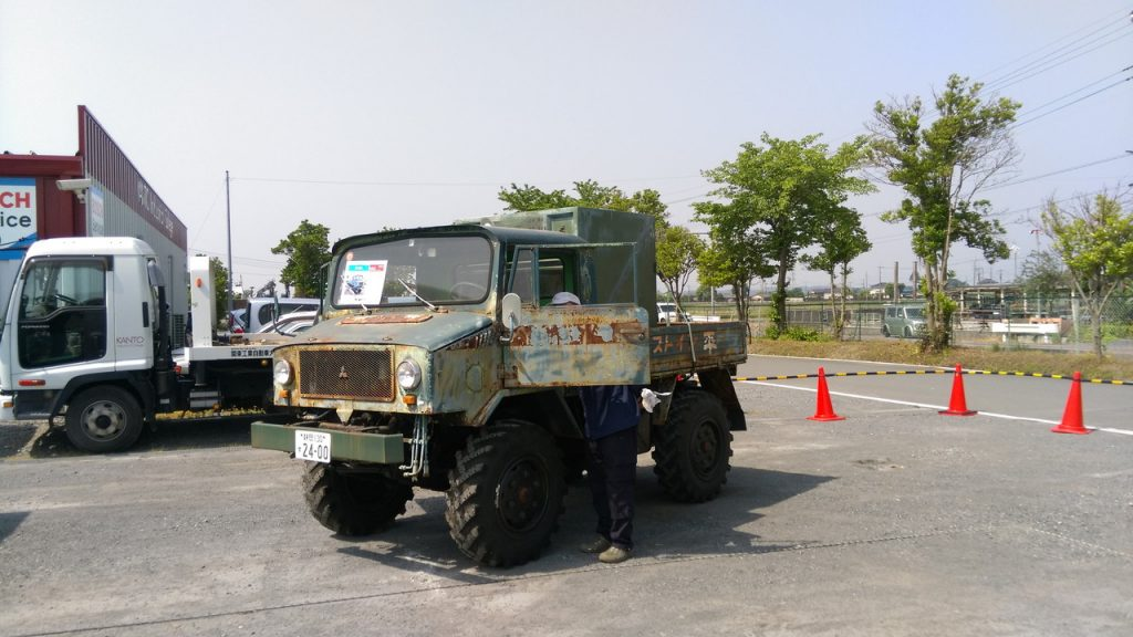 三菱 2W400
