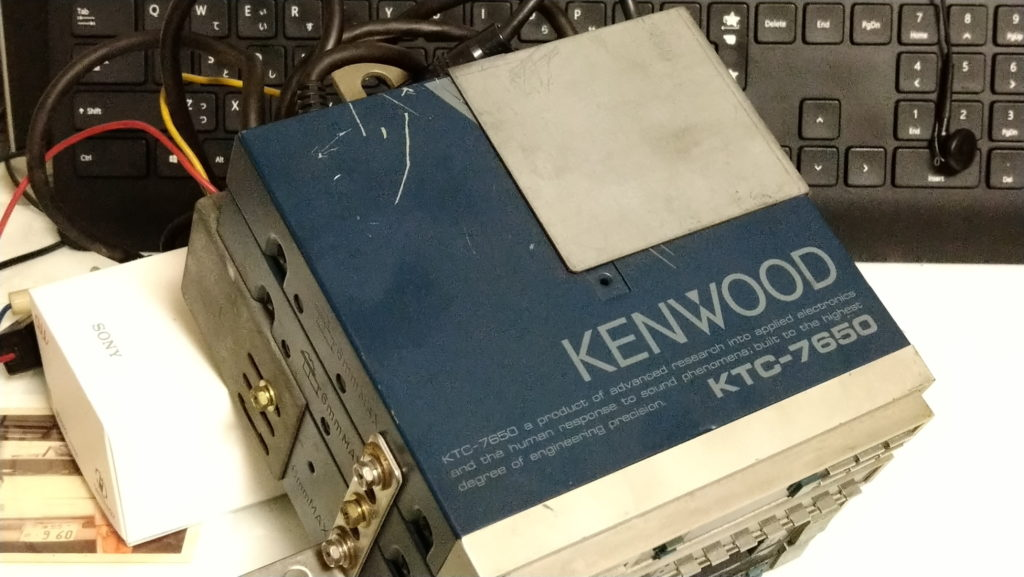KENWOODはシステム名ってないのか